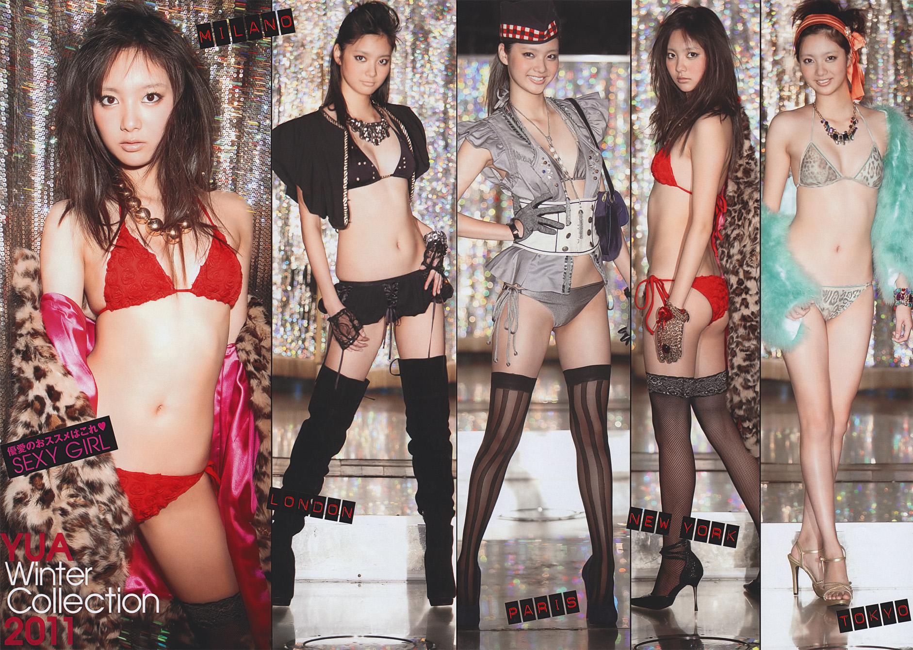 新川優愛 Part2©bbspink.comYouTube動画>17本 ->画像>564枚